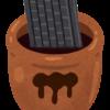 Accessの壺のアバター